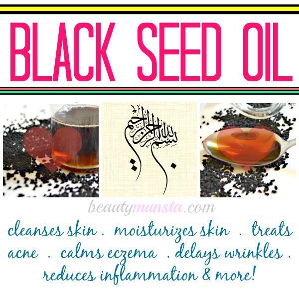 Fotografía - Découvrez les avantages d'huile de graine noire étonnants pour la peau
