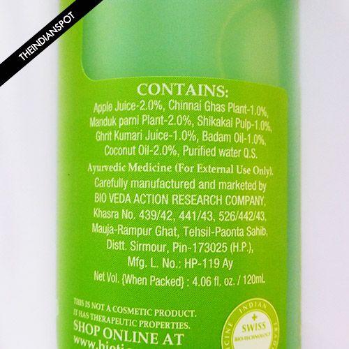 BIOTIQUE BIO VERT pomme fraîche purifiant quotidien shampooing et revitalisant EXAMEN